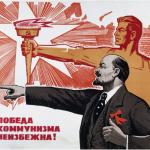 победа_коммунизма_неизбежна
